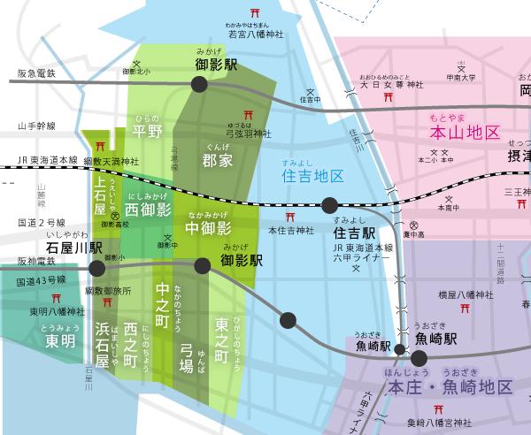 地区マップ-御影地区.jpg